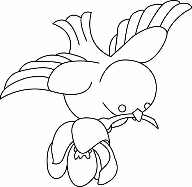 Coloriages animaux oiseau 07 coloriage pinterest animaux - Oiseau coloriage ...