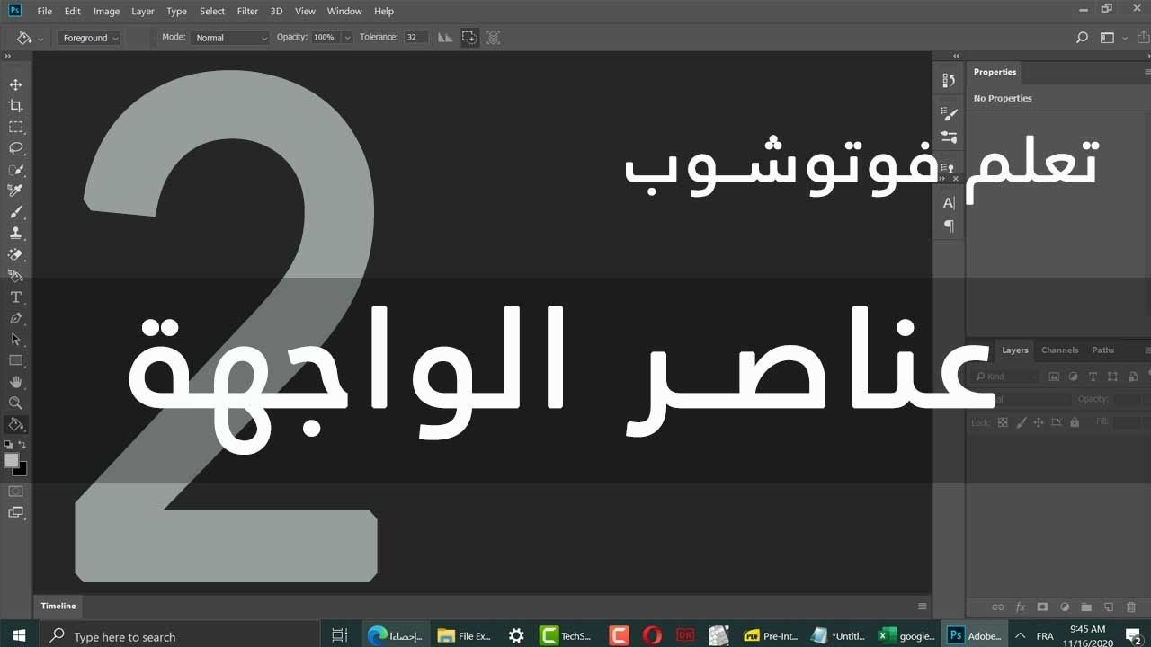 تعلم فوتوشوب للمبتدئين Uggg Lockscreen Screenshot Lockscreen