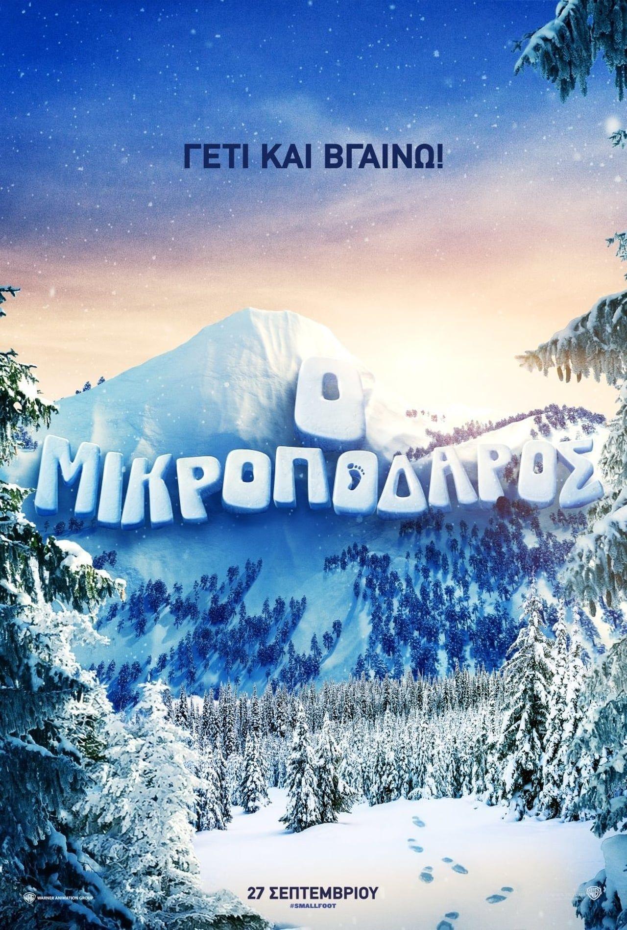 moana disney full movie in hindi free download torrent
