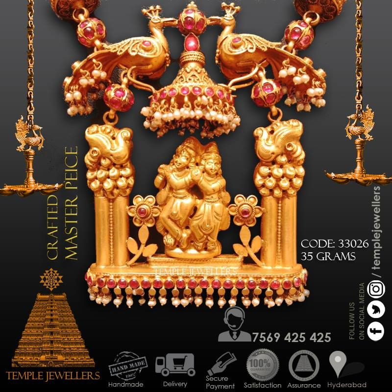 Radha krishna pendant 35 grams 916 kdm gold temple jewellers radha krishna pendant 35 grams 916 kdm gold temple jewellers 7569 425 425 aloadofball Gallery