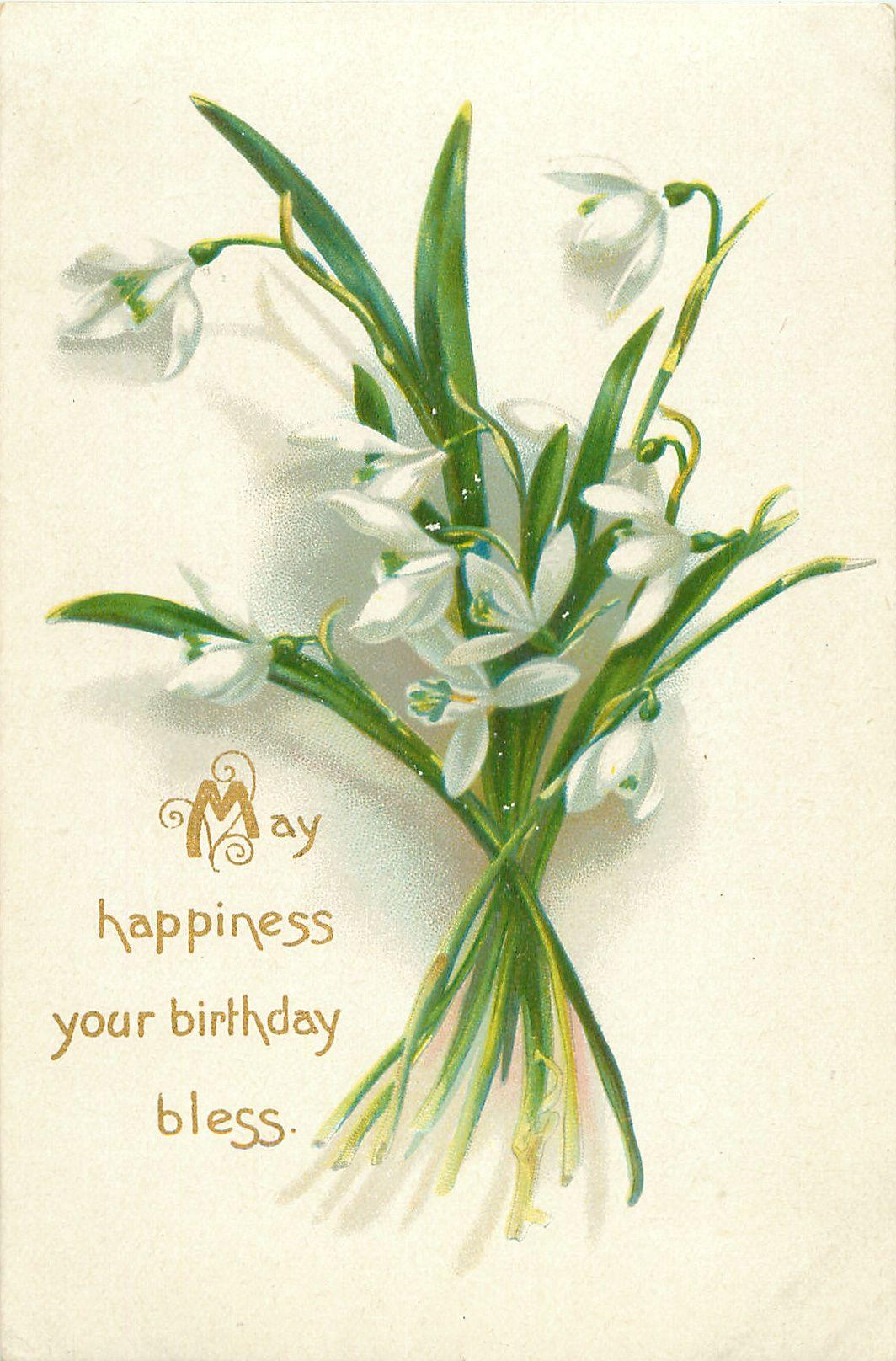 Подснежники с днем рождения открытка
