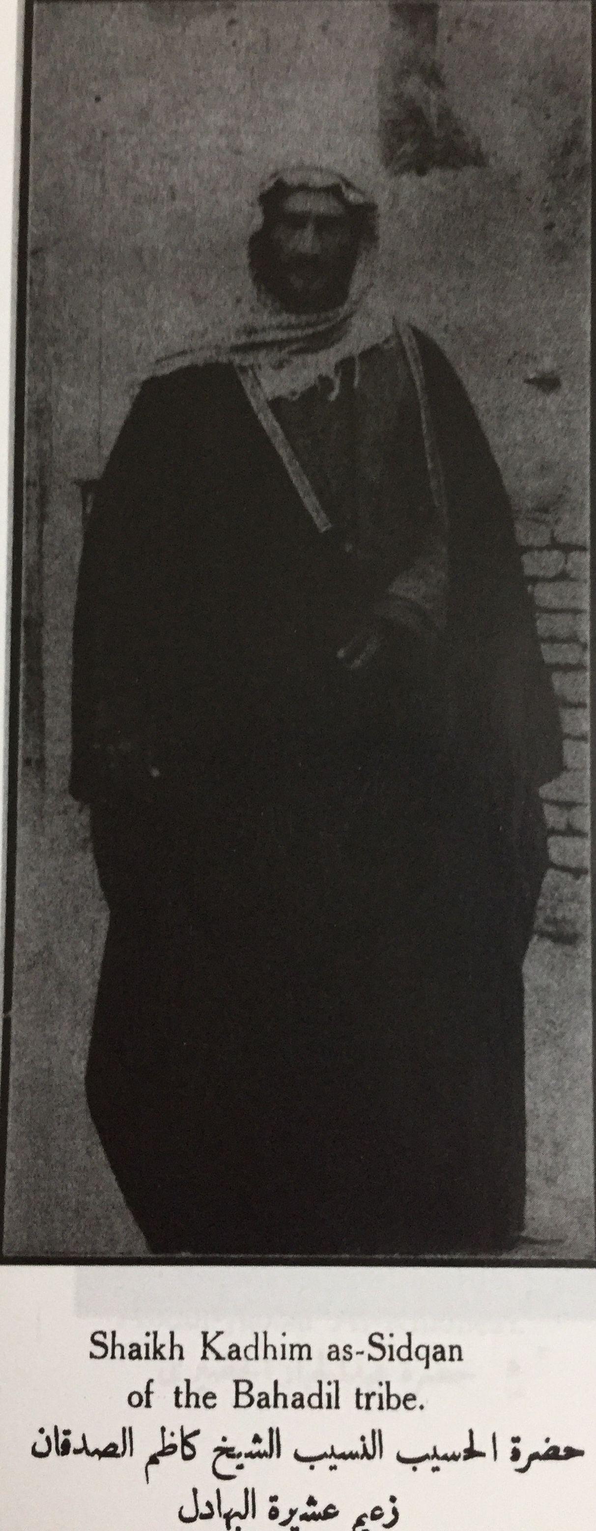 الشيخ كاظم السدخان زعيم قبيلة البهادل Historical Figures Historical Tribe