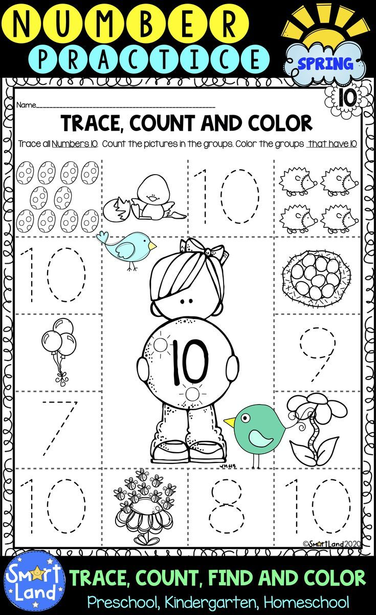 Numbers 1-10 Counting, Tracing and Identifying worksheets (spring edition)
