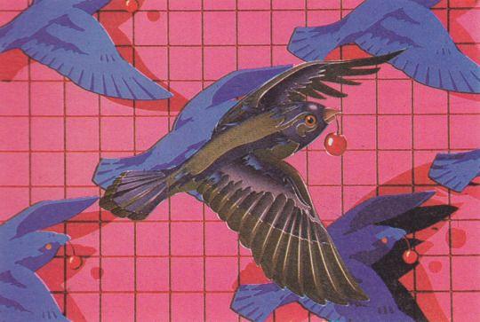 From Creative Computer Graphics (1984)  Prismiance. Edward Zajec, 1983.