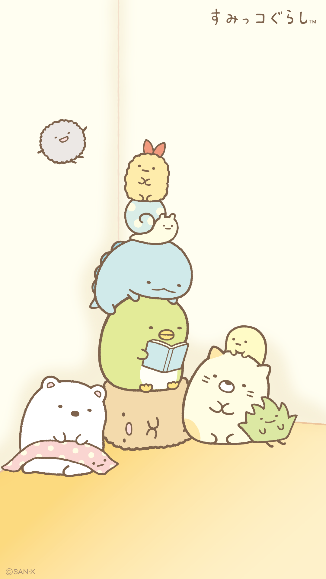 Corner life | Cute Smartphone wallpaper | iPhone Wallpapers