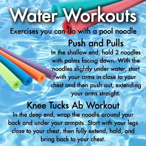 Grab a pool noodle for some fun cool water workouts. Tones arms and abs. #fitness #exercises