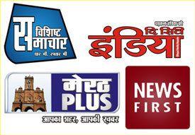 Gauri Media