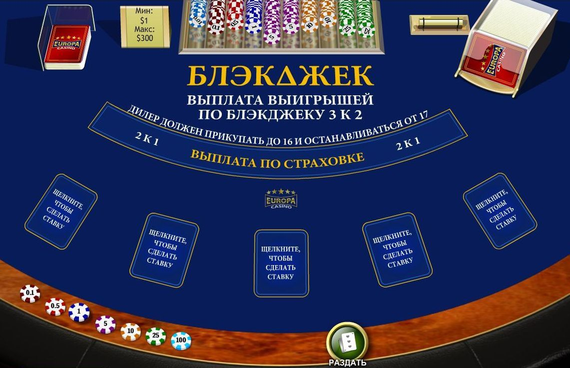 онлайн европа о отзывы казино