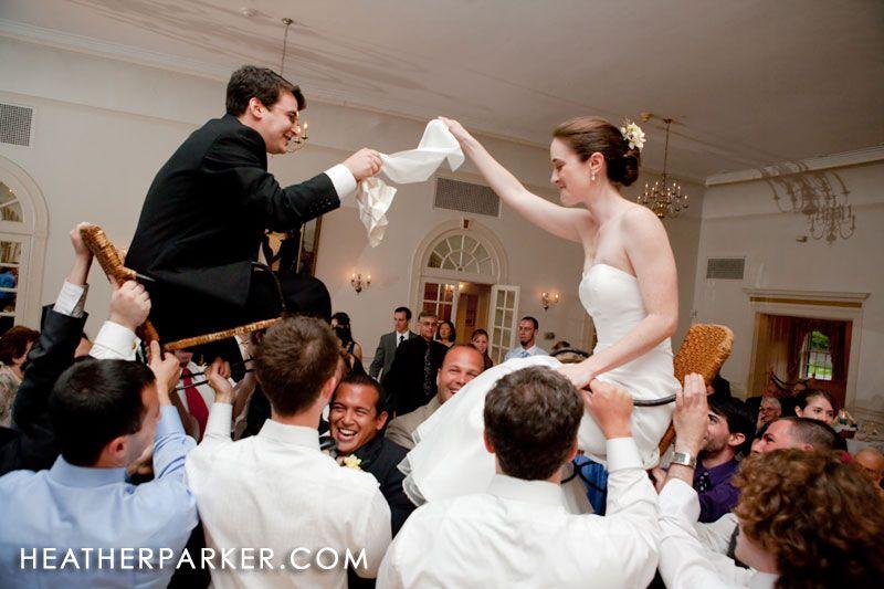 Jewish Wedding Hora