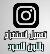 تنزيل انستقرام الاسود Instagram V20 Beta Build 2 Black Apk أحدث إصدار 2020 للاندرويد Gaming Logos App Instagram