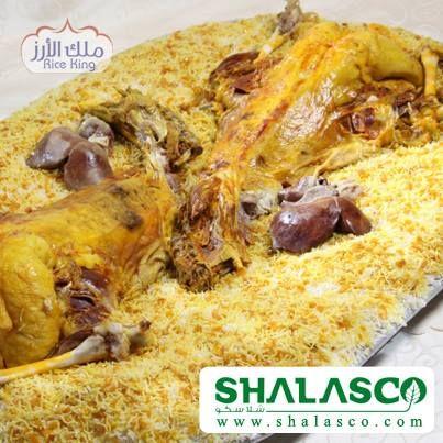 طريقة عمل المفطح اللذيذ وهو من الاطباق السعودية الرائعة ملك الارز Food Recipes Dishes