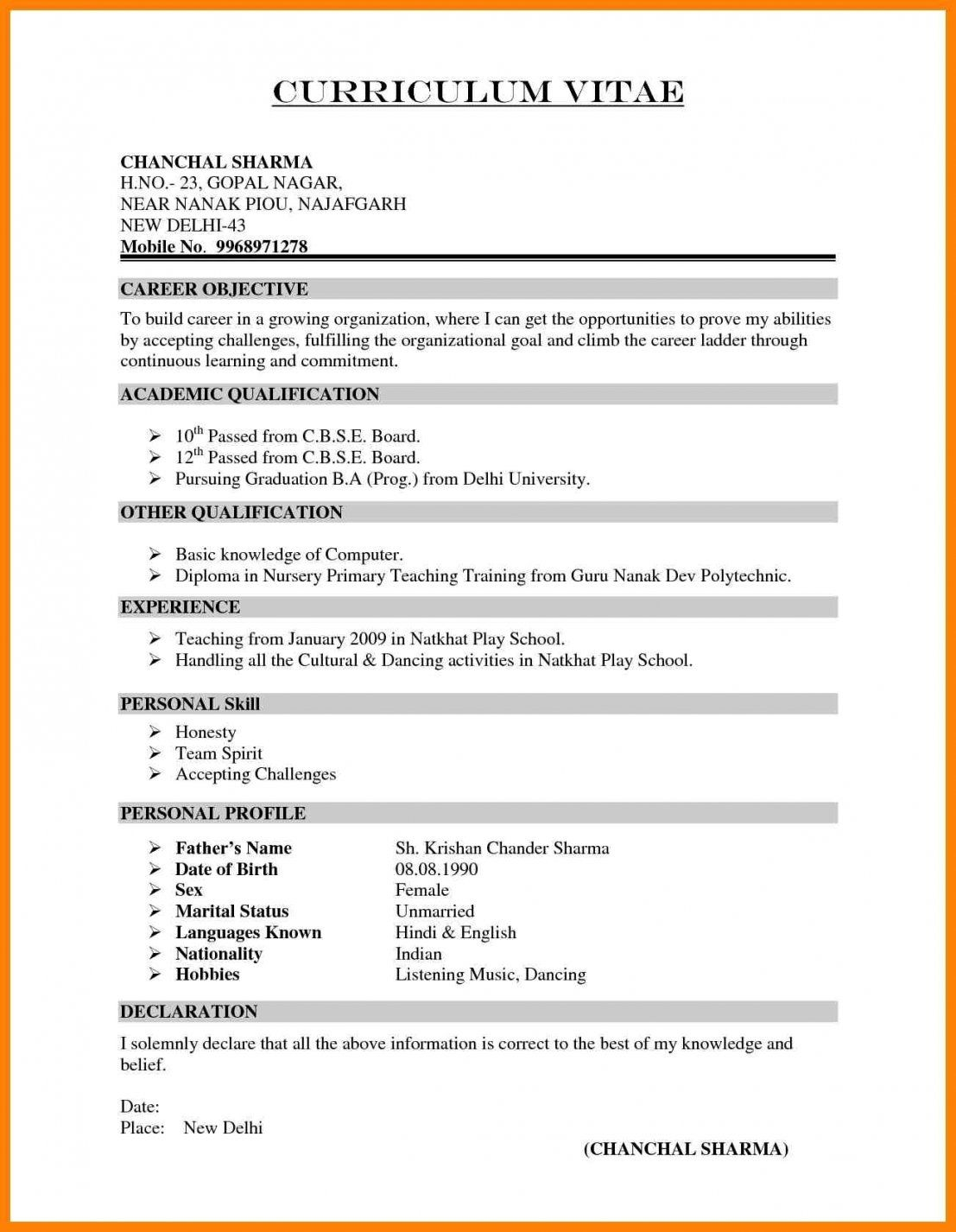 Margins Job Resume Format Teacher Resume Template Teacher