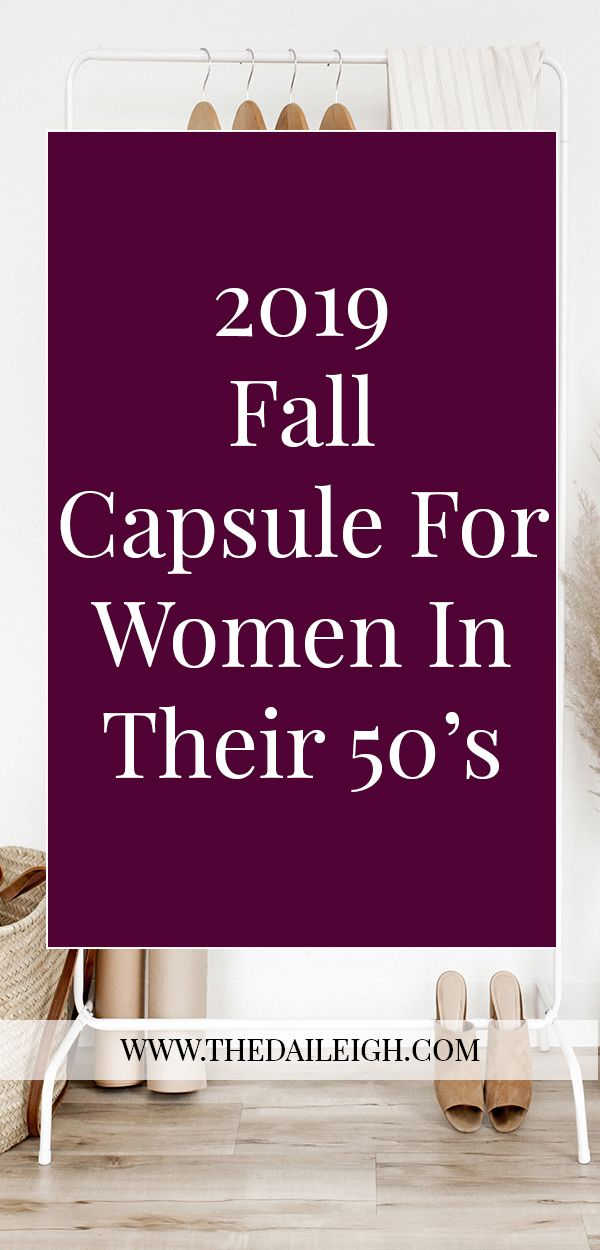 2019 capsule for women in their 50's wardrobe capsule