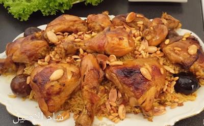 الكبسة بالدجاج بأطيب مذاق مع شام الاصيل Food Chicken Meat