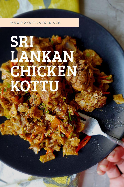 Sri Lankan Chicken kottu