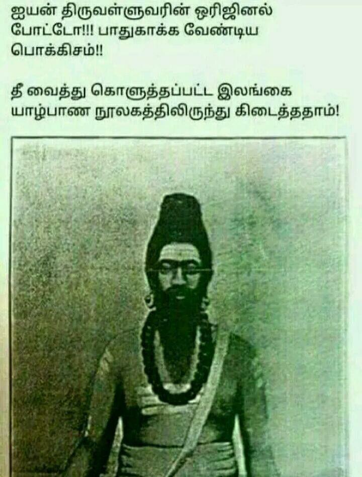 Pin by Paramanatan Muthusamy on Pazhamaiyinmozhi (இனிய ...