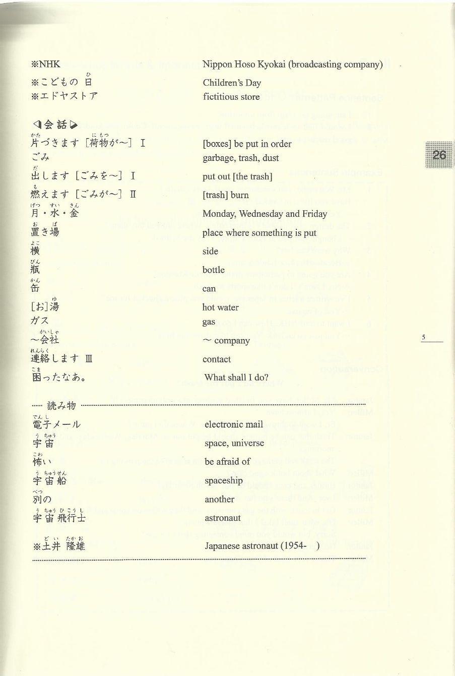 Minna No Nihongo 2 Pdf