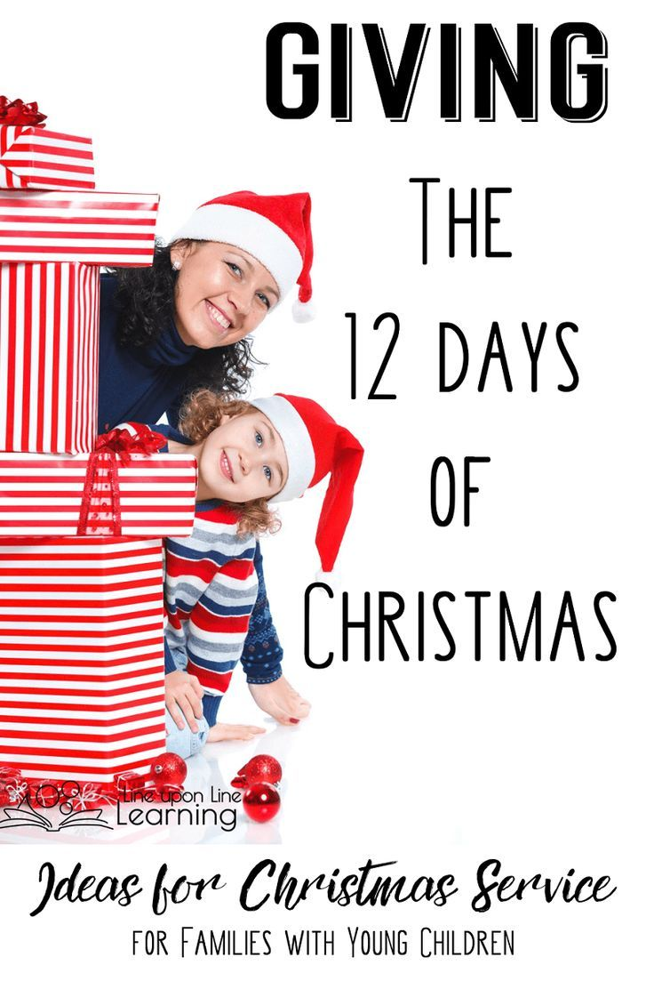 Christmas gift ideas for families with young children