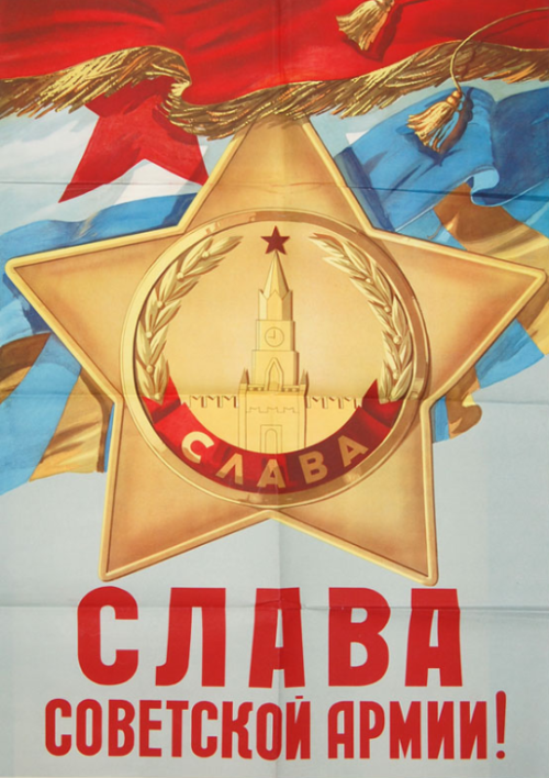 Glory To The Soviet Army Pro Military Ussr 1950