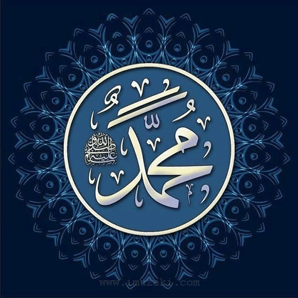 KaligrafiAllah di 2020 Seni kaligrafi, Kaligrafi islam