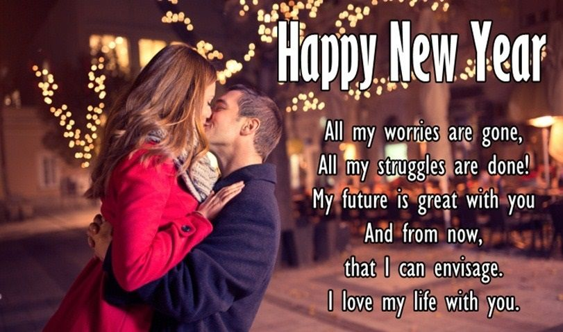 Happy New Year Messages For Boyfriend New Year Message For Boyfriend New Year Wishes Messages Happy New Year Message