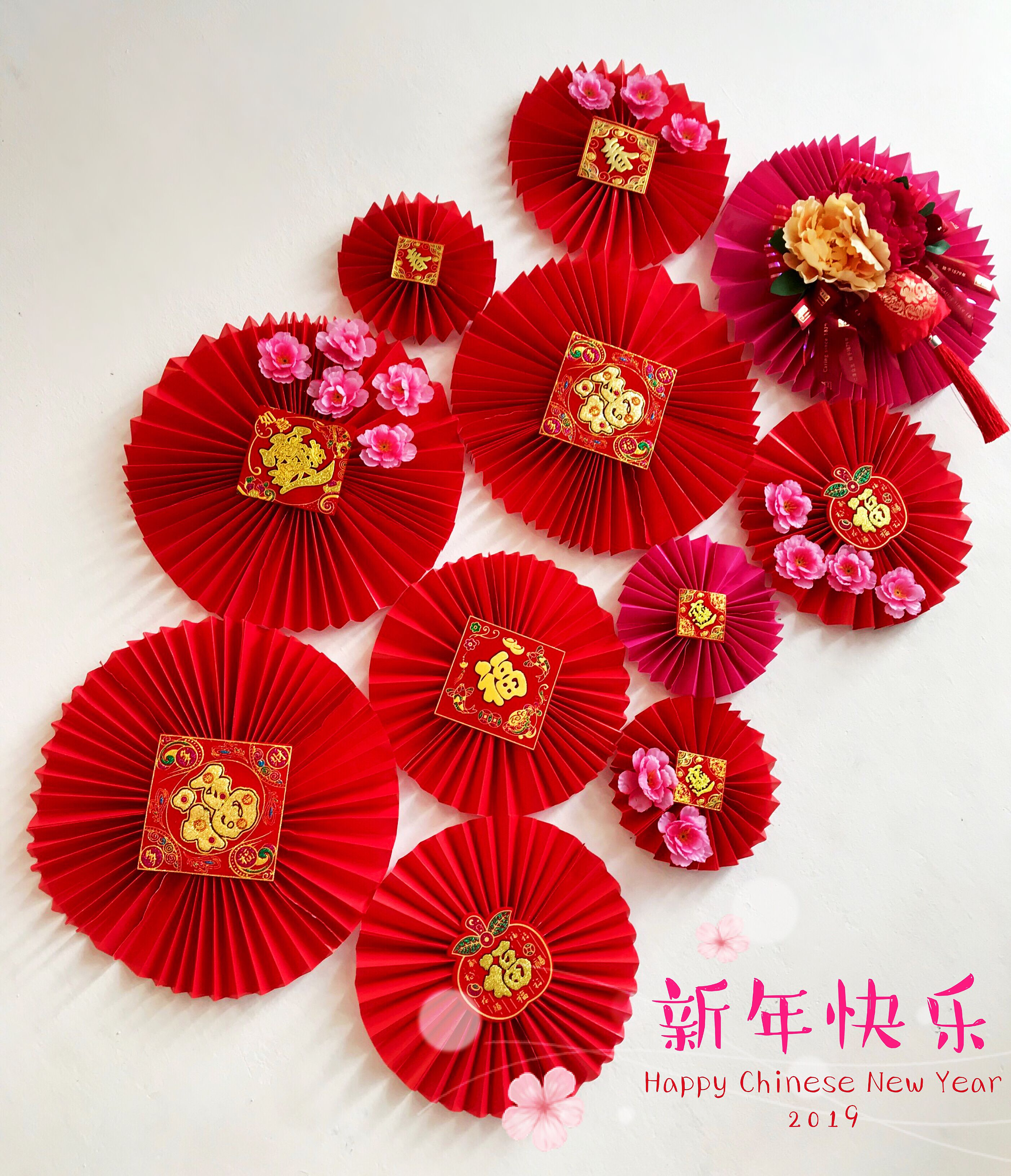 Chinese New Year wall decorations Chinese new year