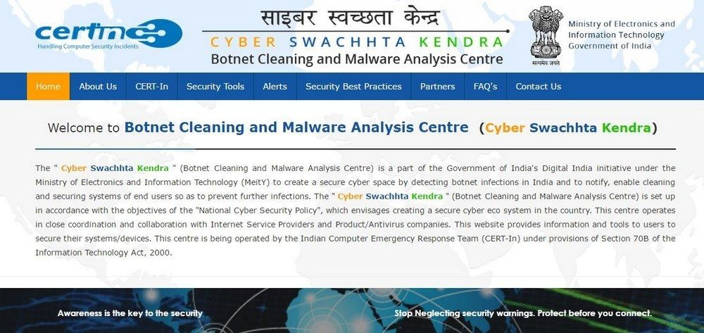 Govt Launches Free Anti Virus Anti Malware Solution For Pc