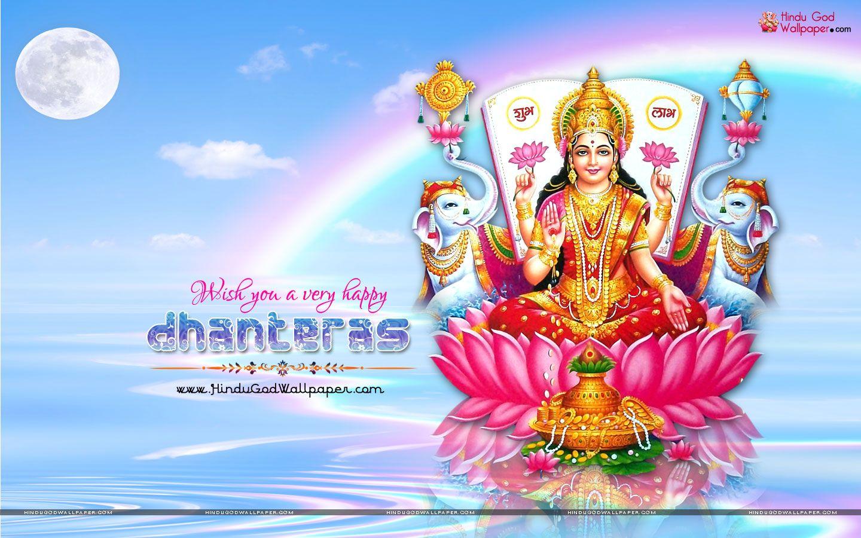 Diwali Dhanteras Wallpaper HD Free Download   Wallpaper ...
