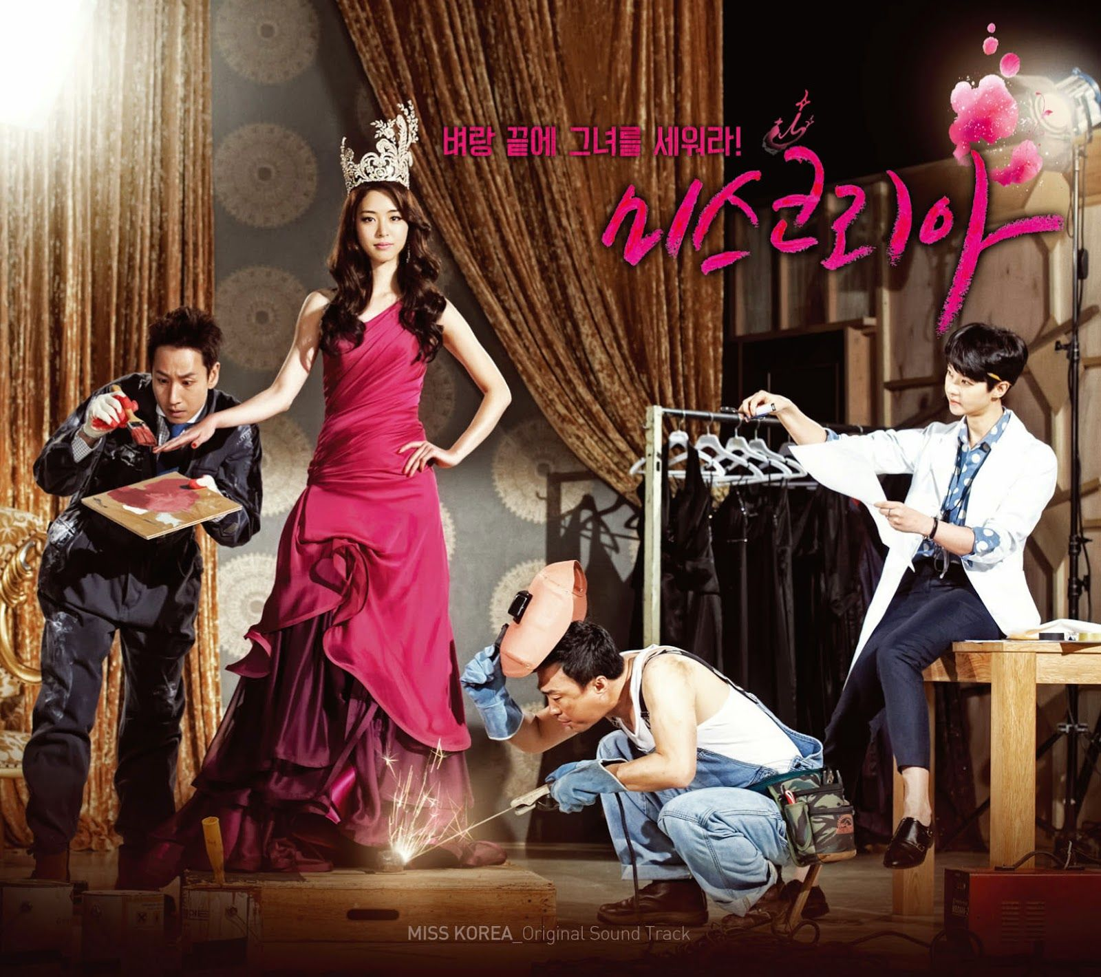 Sad Love Story Korean Drama Songs Mp3 - sevenai