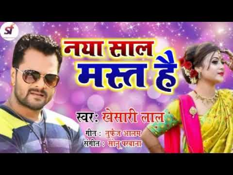 Happy New Year 2020 Bhojpuri Song Download Mp3 Happy New Year 2020 Dj Song Bhojpuri Mp3 Download Happy New Year 2020 New Year 2020 Happy New Year