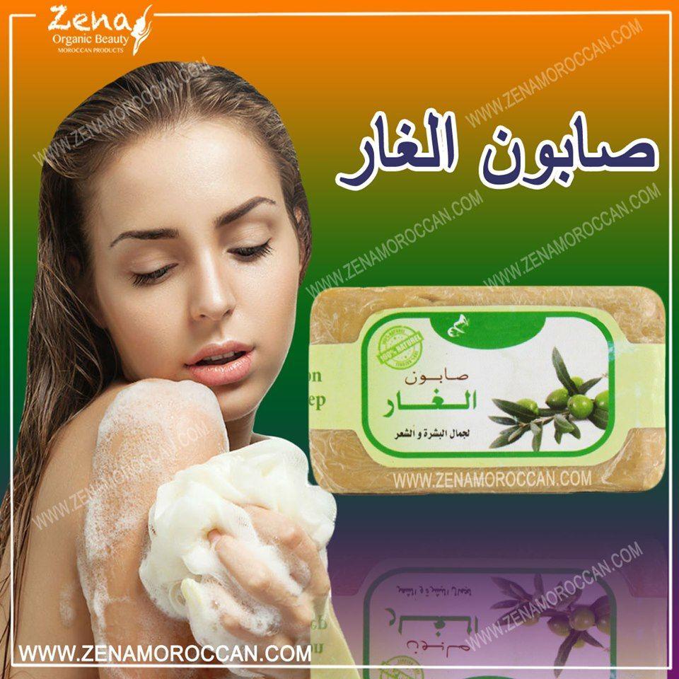 صابون الغار Beauty Skin Care Routine Black Seed Oil Aleppo Soap