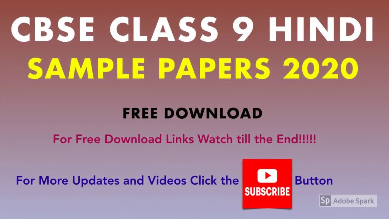 Class 9 Hindi Sample Papers Cbse Board 2020 Sample Paper Question Paper This Or That Questions [ 720 x 1280 Pixel ]