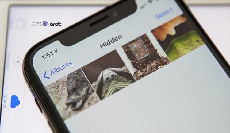 خدعة مذهلة لقفل الصور بكلمة مرور في هواتف آيفون بدون أي تطبيقات إضافية عربي تك Iphone Camera Apple Photo Hidden Images