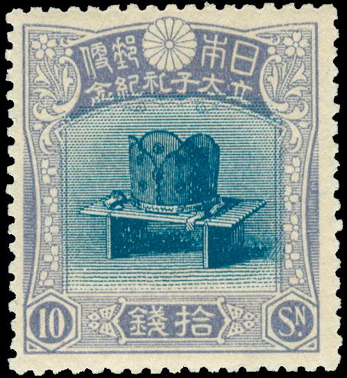 Pin On Japanese Postage