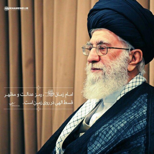 Imam Khamenei With Images Leader Glass