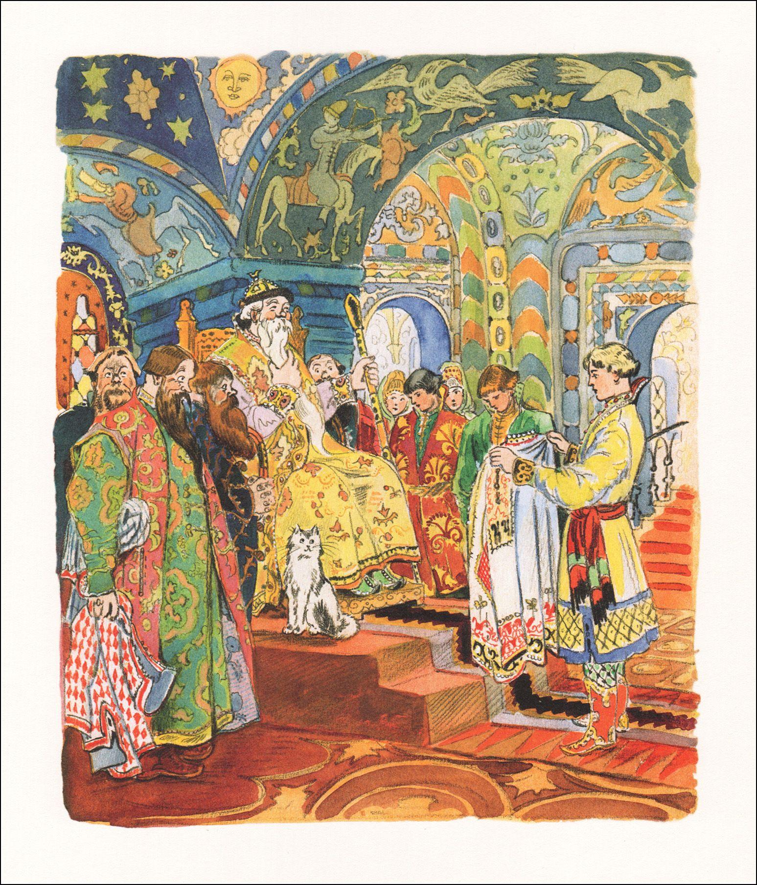 Αποτέλεσμα εικόνας για the frog princess russia