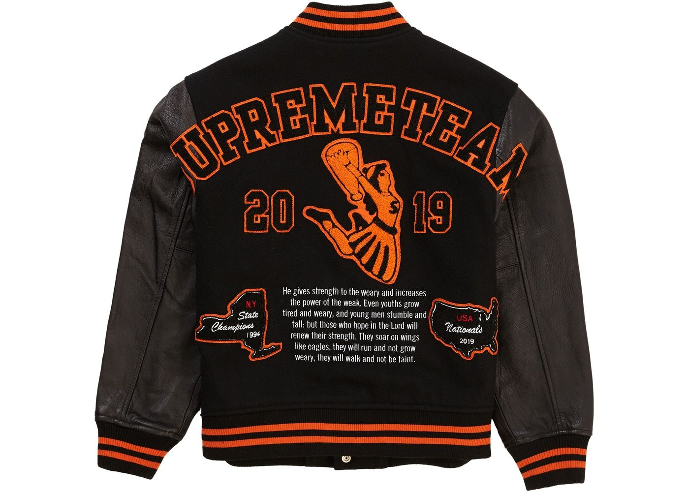 Supreme Team Varsity Jacket Black in 2020 Varsity