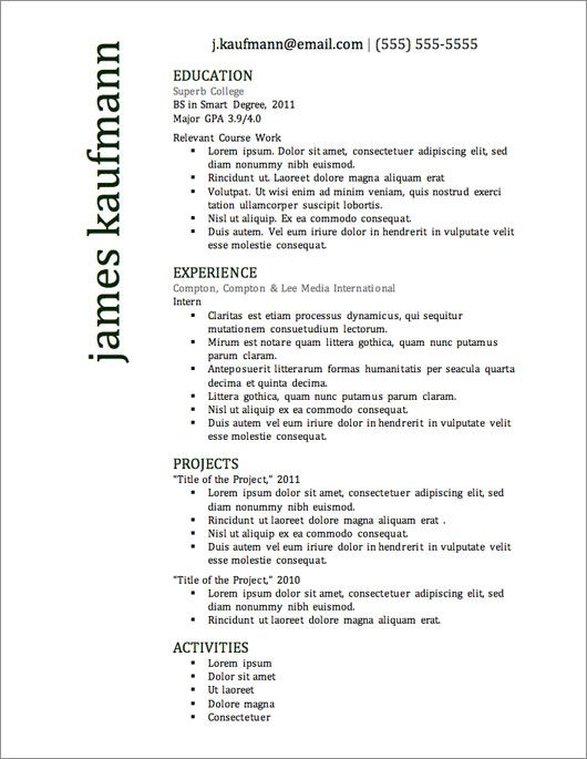 12 Resume Templates for Microsoft Word Free Download Sample - intern resume template