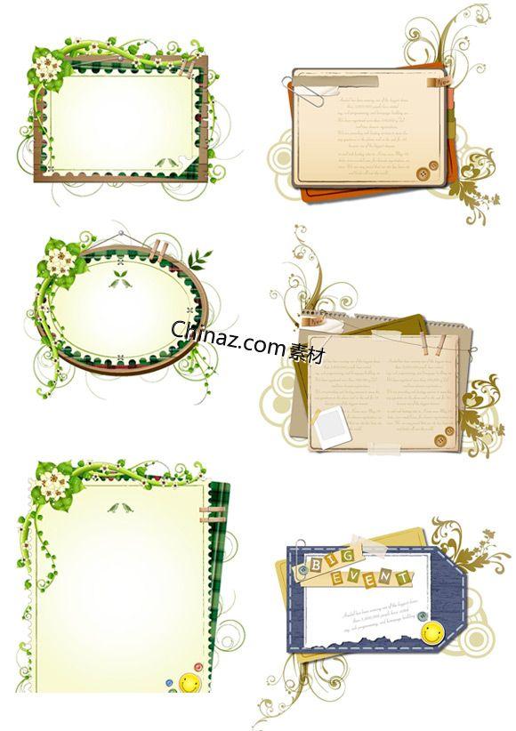 Decorative Text Box Plant Decoration Text Box Vector Graphics  Free Vectors