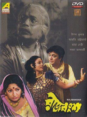 descargar gratis bengali adult movie