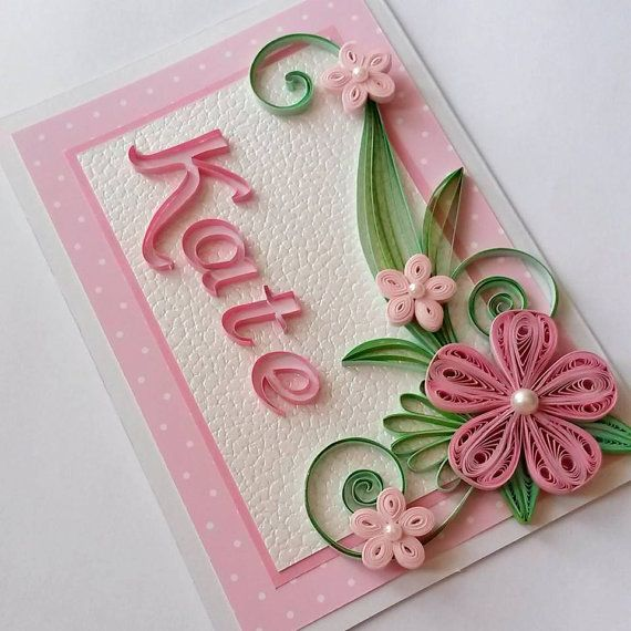 Sweet Sixteen Card Daughter Birthday Card Best Friend 10th 11th