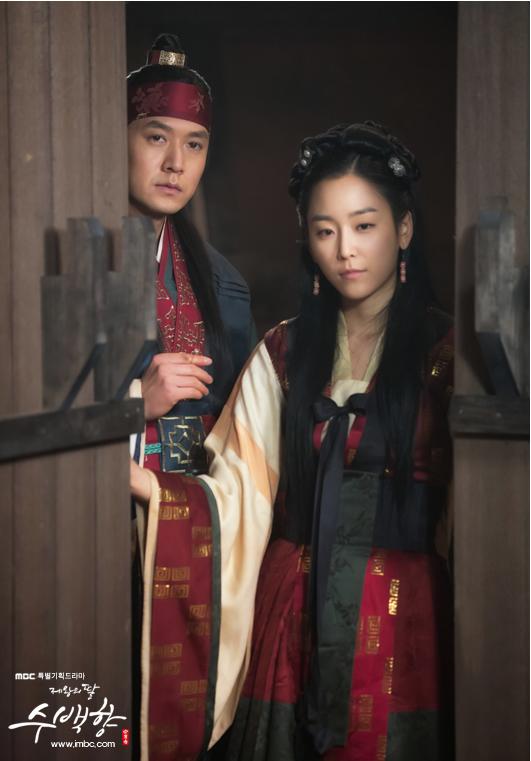 The King's Daughter, Su Beak Hyang 제왕의 딸 수백향 Seo hyun