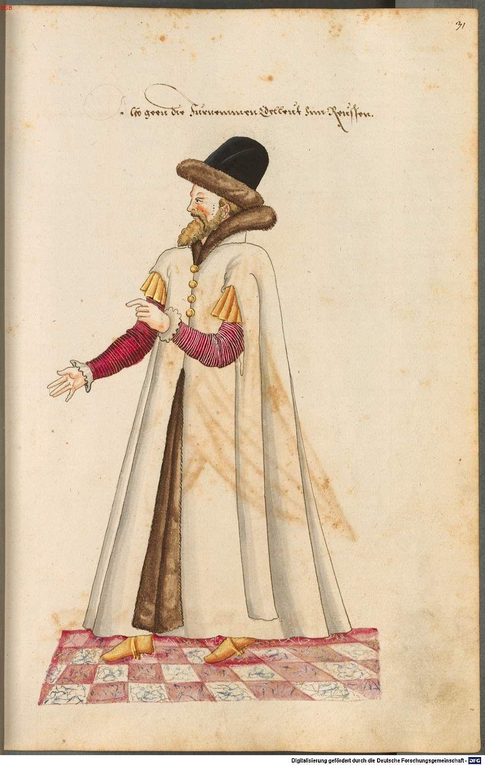 Vornehme Edelleut zu Preußen um 1580