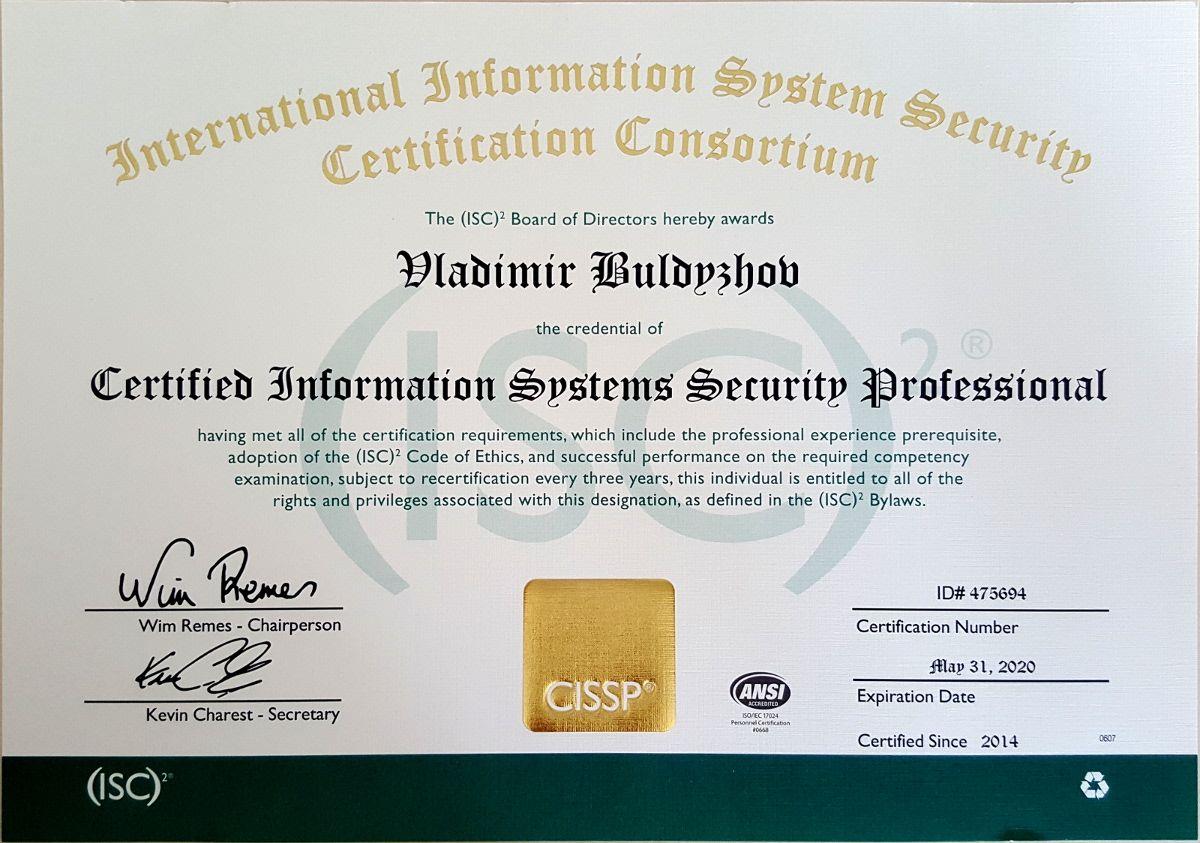 Buy All It Certificates Online Exam Certificates Online Take Exam