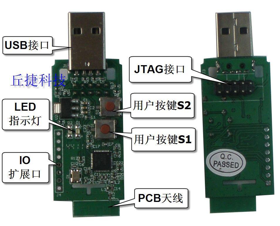 CC2531 USB Zigbee wireless module protocol analyzer CC2530