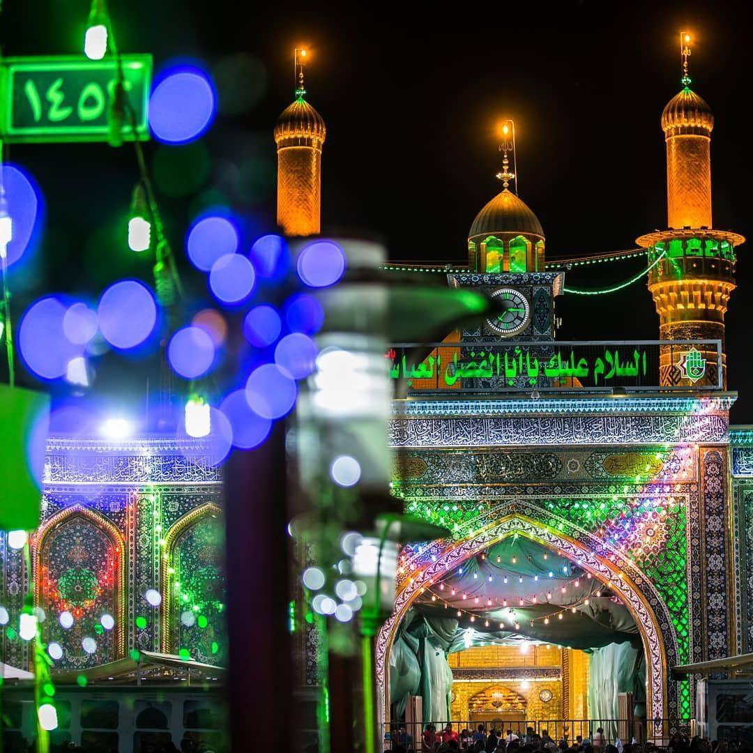 السلام علیک یا قمر بنی هاشم ابوالفضل العباس علیه السلام Karbala Photography Islamic Pictures Hussain Karbala