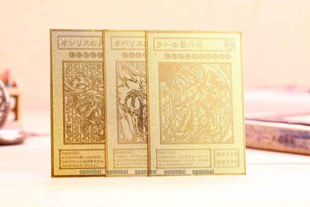 Japanese custom made yugioh 3 gods golden metal card