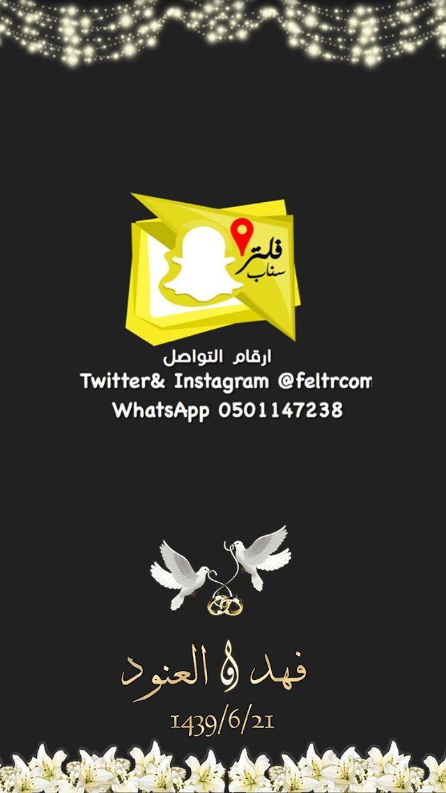 Stories Instagram Instagram Wedding Cards Whatsapp Message