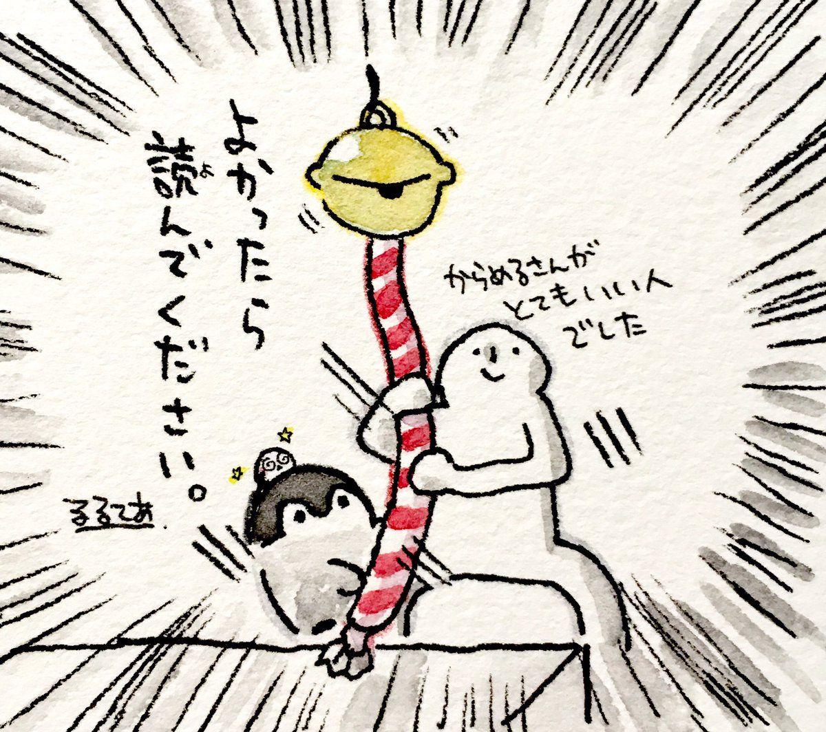 (1) Twitter かわいい動物の絵, かわいいペンギン, 動物 絵