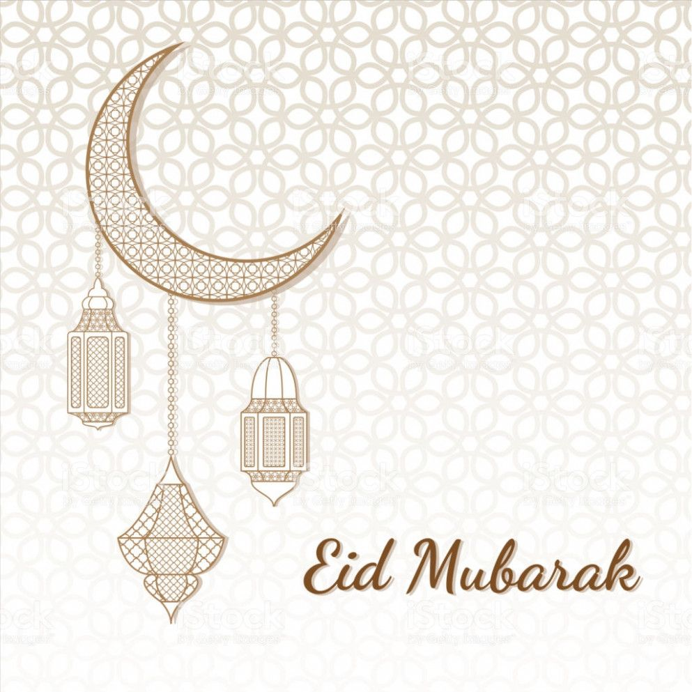 Pin By Surbhi On Meee In 2020 With Images Eid Mubarak Greeting